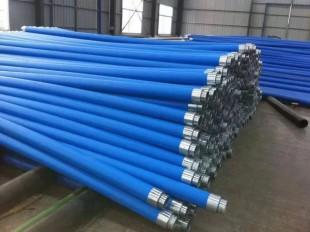 吉林钢丝网骨架塑料复合管